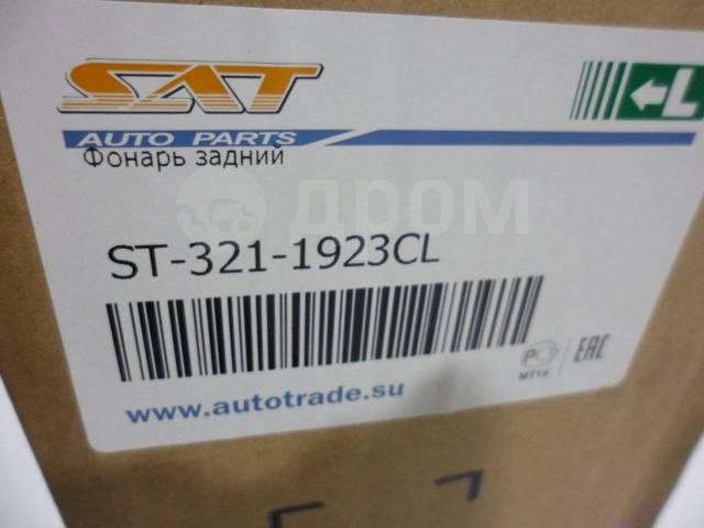 Стоп-сигнал. Hyundai Accent Двигатель G4ECG
