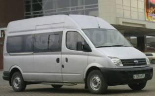 LDV. Продам микроавтобус Maxus , 14 мест