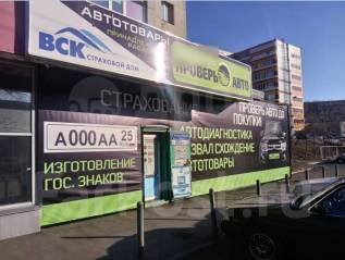 Страхование ОСАГО Росгосстрах, ВСК, Согаз, РЕСО и др. р-н Черемушек