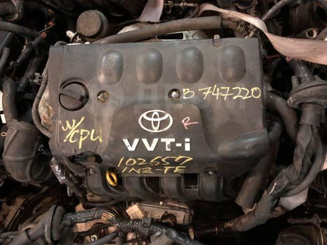 Двигатель в сборе. Toyota: Ractis, Platz, Allex, Auris, Sienta, Echo, Corolla Fielder, Probox 1NZFE. Под заказ