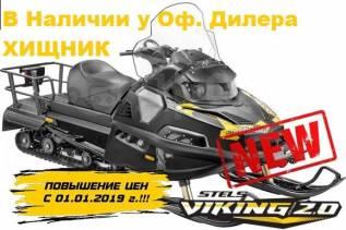 Stels Viking 600 ST 2.0. есть псм