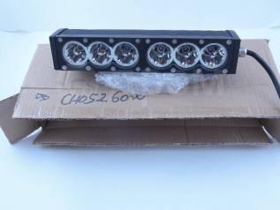 Фара-люстра светодиодная универсальная CH052-60W 6 диодов белая