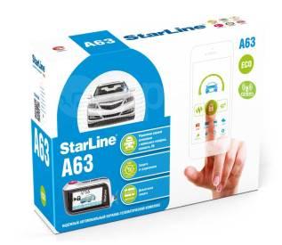 Сигнализация StarLine A63 c GSM автозапуском 14990р + Подарок!