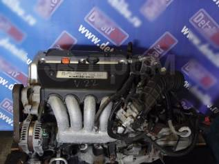 Двигатель K20A6 для Honda Accord 2,0L