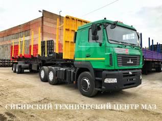 НовосибАРЗ 981300, 2020