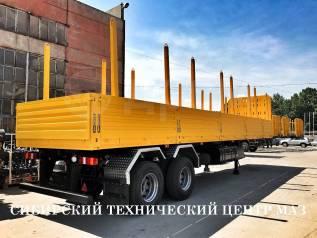 НовосибАРЗ 98131В, 2020