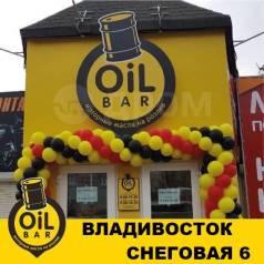 OilBar.vl впервые во Владивостоке моторные масла на розлив!