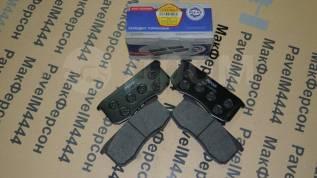 Тормозные колодки передние УАЗ Патриот / Хантер UAZ Patriot / Hunter