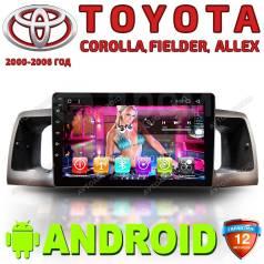Автомагнитола Toyota Corolla/Allex/Fielder. Android. Гарантия!