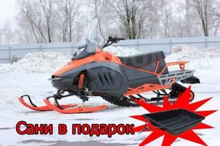 Irbis Tungus 600L 21 л.с+подарок!, 2020