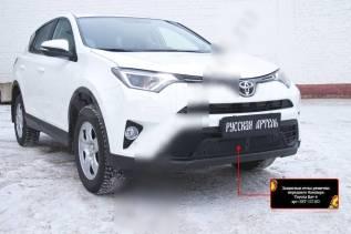 Защитная сетка решетки переднего бампера Toyota Rav4 2015-2018