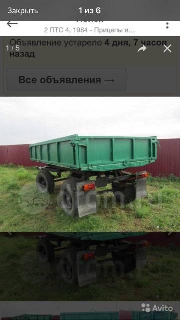 Калачинский 2ПТС-4. Продам Прицеп, 10 000кг.