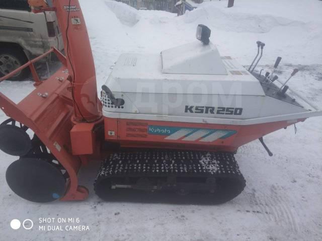Kubota. Снегоуборочная машина KSR 250, 1 200куб. см.