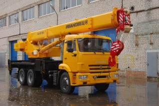 Ивановец КС-45717К-1, 2021