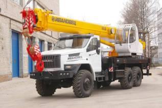 Ивановец КС-45717К-2Р, 2020
