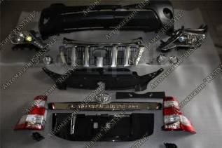 Полный рестайлинг комплект Toyota Prado 150 ( Прадо 150 )