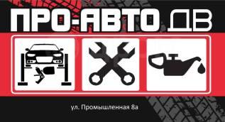 Ремонт двигателя, ходовой, рулевой рейки, Шиномонтаж Замена масла АКПП