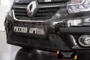 Защитная сетка решетки переднего бампера Renault Logan 2018-