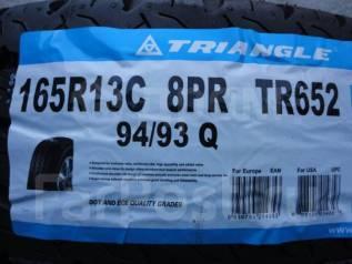 Triangle TR652. Летние, 2018 год, новые. Под заказ