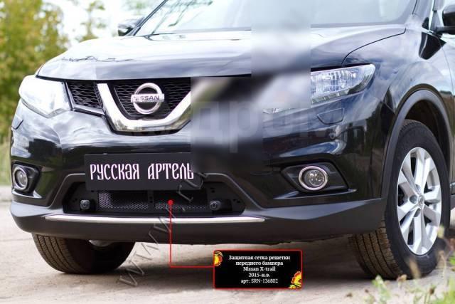 Сетка решетки радиатора. Nissan X-Trail, HNT32, HT32, NT32, T32 MR20DD, QR25DE, R9M