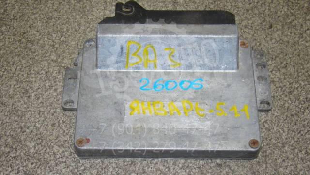 Блок управления двигателем ВАЗ Lada 2110 1995-2007 [2111141102071]