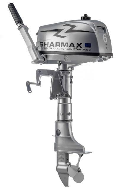 Sharmax. 6,00л.с., 2-тактный, бензиновый, нога S (381 мм), 2019 год