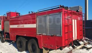 КамАЗ. Пожарное оборудование и Урал