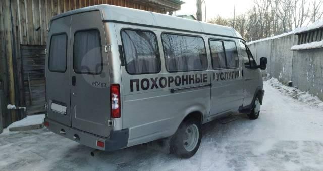 ГАЗ ГАЗель Бизнес. Катафалк, 2 890куб. см., 4x2