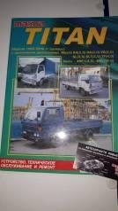 Книга Mazda Titan 1989-00 с диз. Mazda XA(2,5), HA(3,0), VS(3,0), SL/S