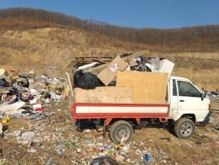 Вывоз мусора из гаража.