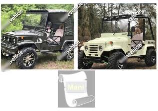 ASA ATV 300. исправен, без псм\птс, без пробега. Под заказ