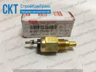 Датчик температуры охлаждающей жидкости 8-97125601-1
