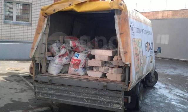 Вывоз мусора ГАзель ЗИЛ КамАЗ