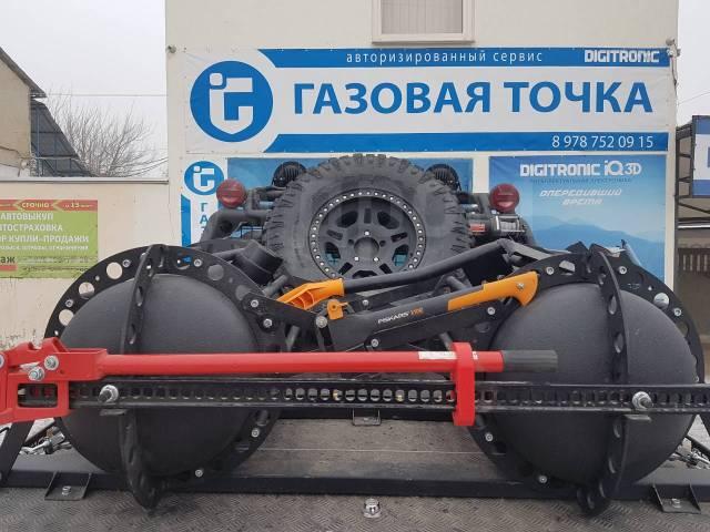Газобалонное оборудование. ГАЗ