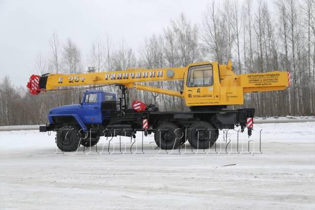 Галичанин КС-55713-3. Автокран на шасси Урал-4320 (6х6) ЕВРО-5, 21,90м.
