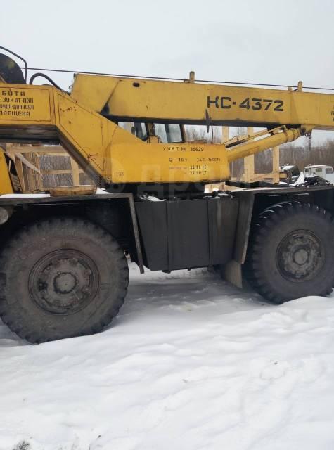 Юрмаш Юргинец КС-4372. Продаётся кран стрелковой самоходный кс4372, 180куб. см., 20,00м.