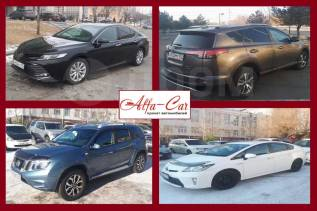 Alfa-Car аренда автомобилей в Хабаровске