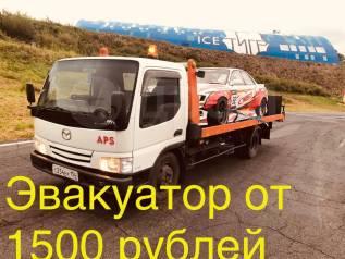 Эвакуатор 24 часа до 4х тонн! Цены адекватные , От 1500 рублей