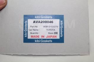 Маслосъемные колпачки KIBI AVA200046 Toyota