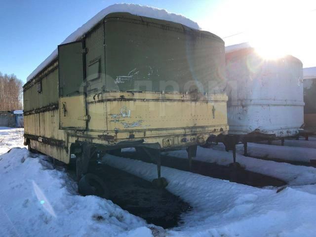 Жилой вагон, 1978