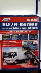 Книга Isuzu ELF двигатели 4HF1.4HG1.4JG2