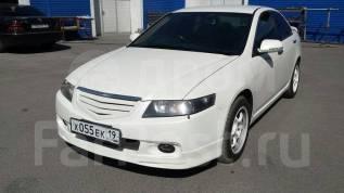 Обвес Type-S Euro-R Honda Accord CL7 CL9