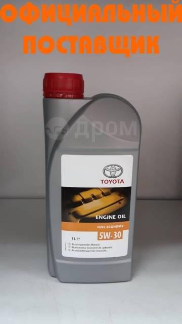 Масло моторное Toyota SAE 5W-30 FE 1 литр. 5W-30, 1,00л.