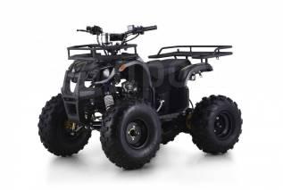 Квадроцикл BSE WOLF 125СС, 2020