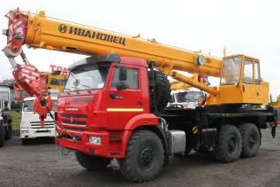 Ивановец КС-45717К-3, 2020