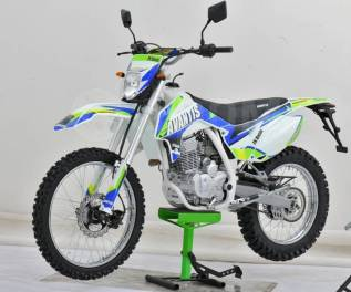 Avantis Enduro FX 250, 2020