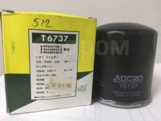 Фильтр масляный Micro T-6737