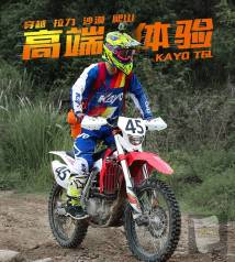 Kayo K6 250 Enduro, 2021