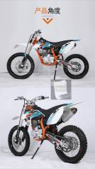 Kayo T4 250 Enduro, 2020