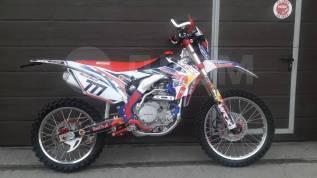 Motoland WRX 450 NC, 2020